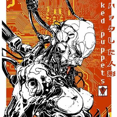 Atom cyber serigraphie hp 1