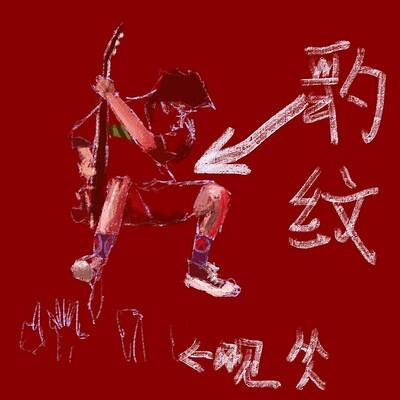 Xiaoxiao zhang img 20190811 005223 471