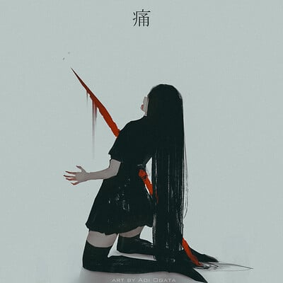 Aoi ogata pain 21