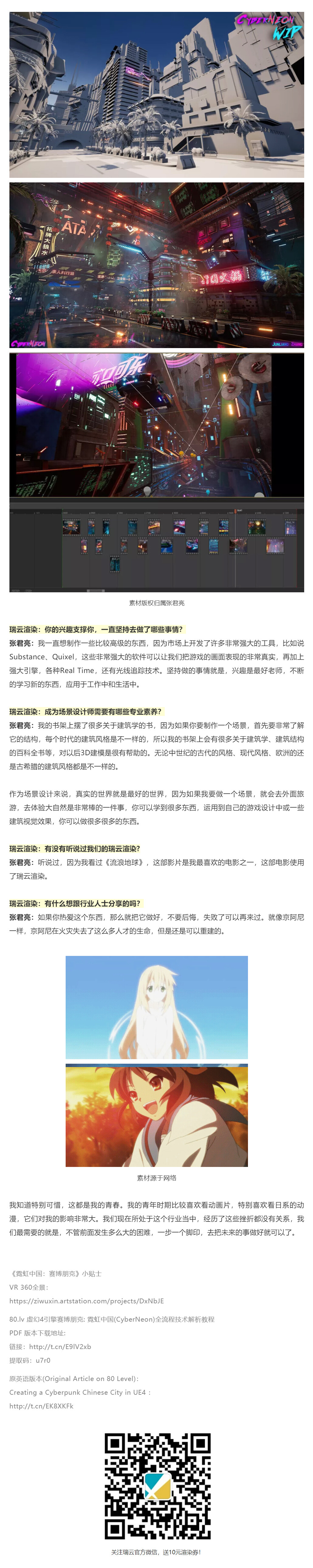Junliang zhang 4