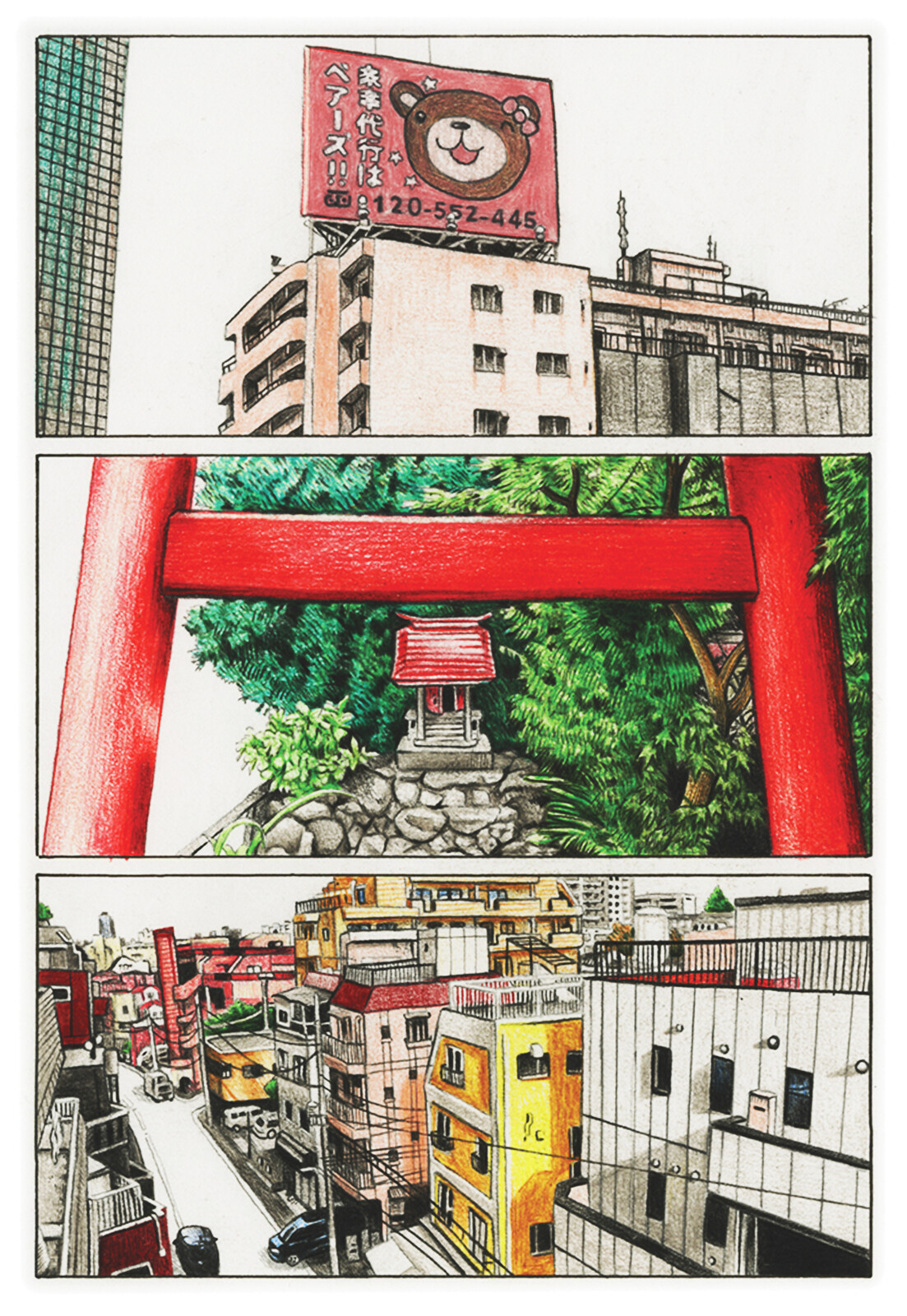 Japan Sketchbook - 3