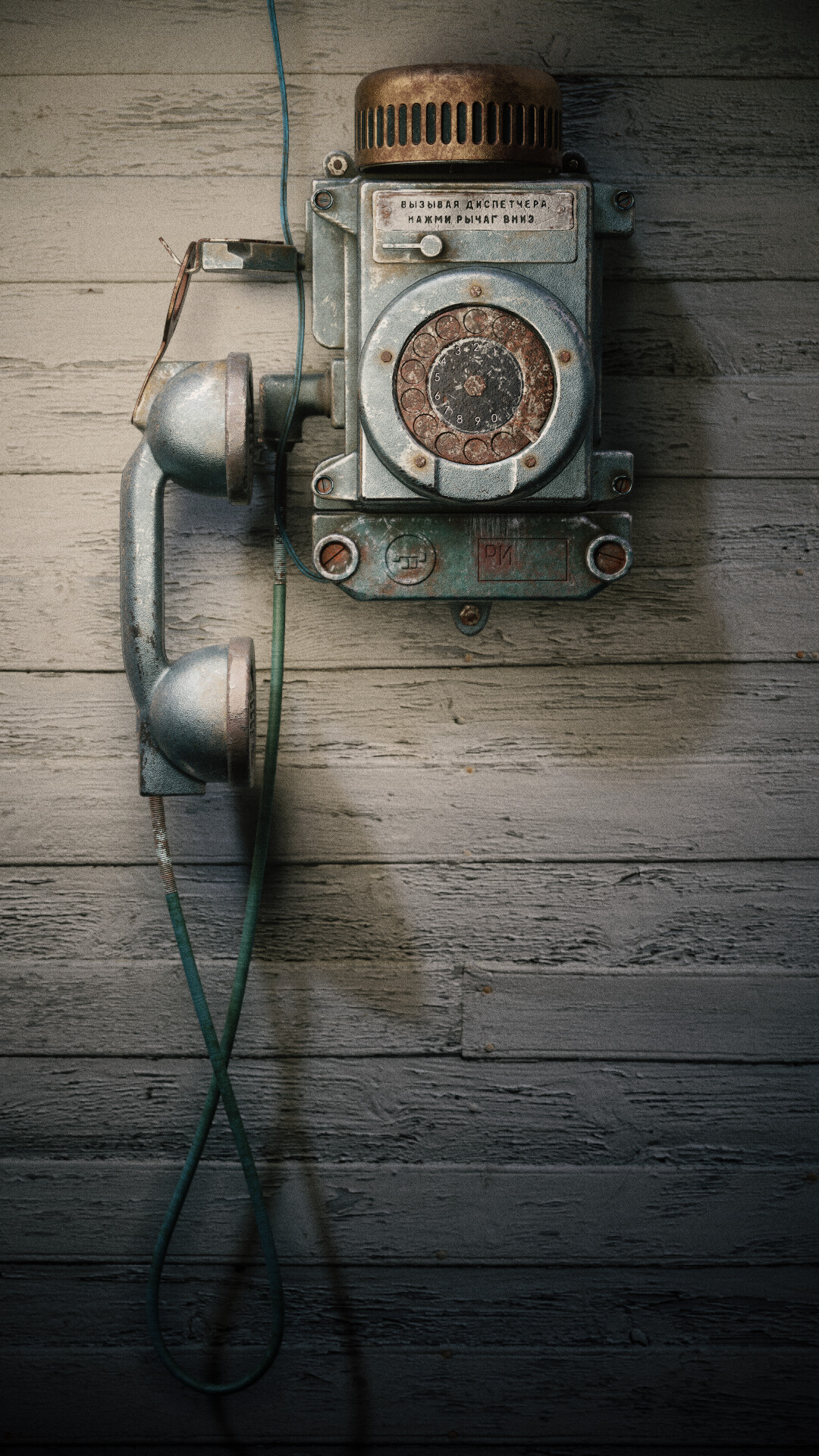 Markus pichler phone 03