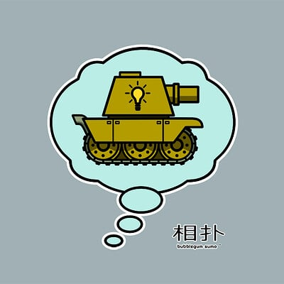 Character ark tank