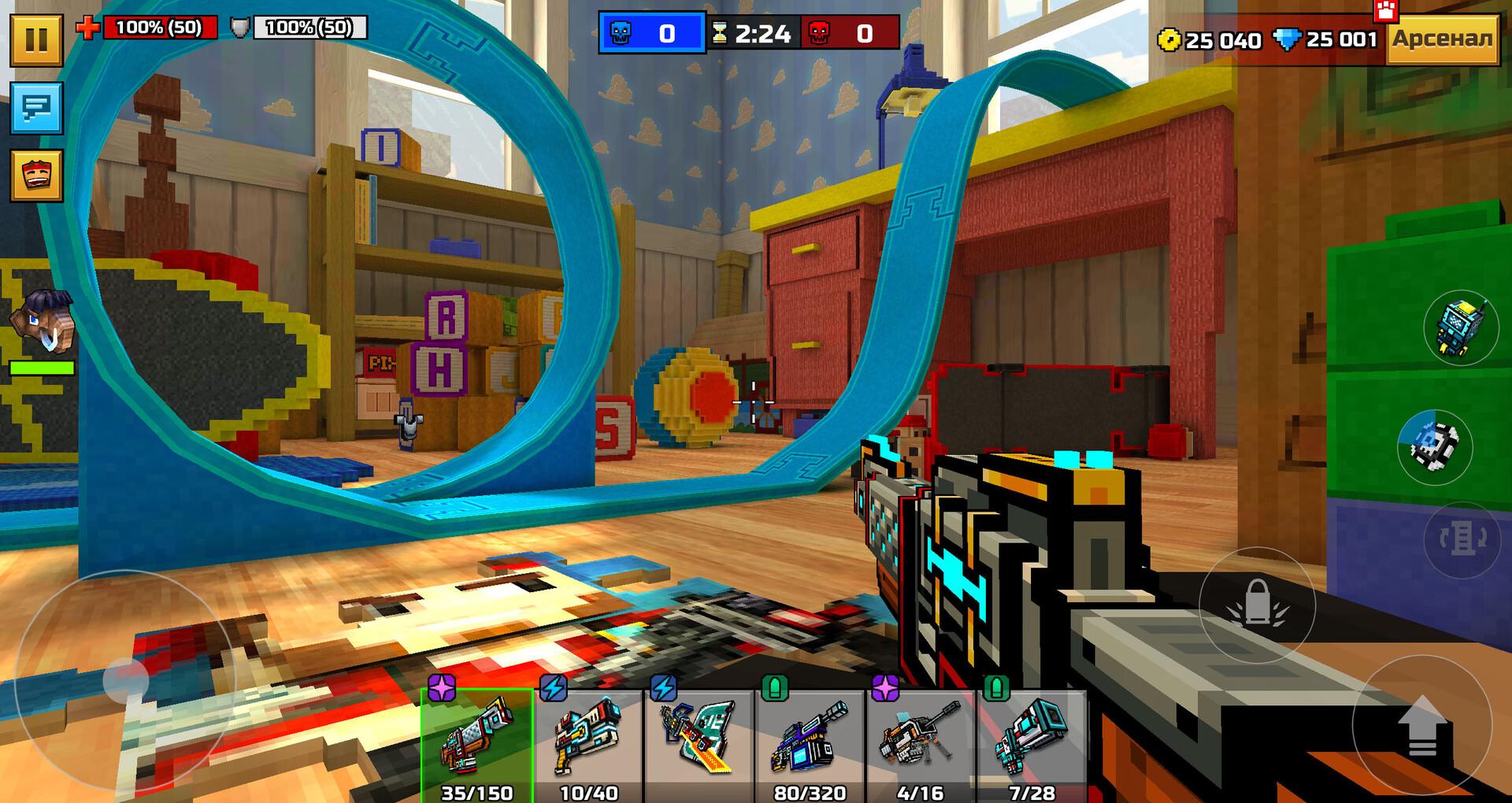 Artstation Pixel Gun 3d Toy Story Map Level Design