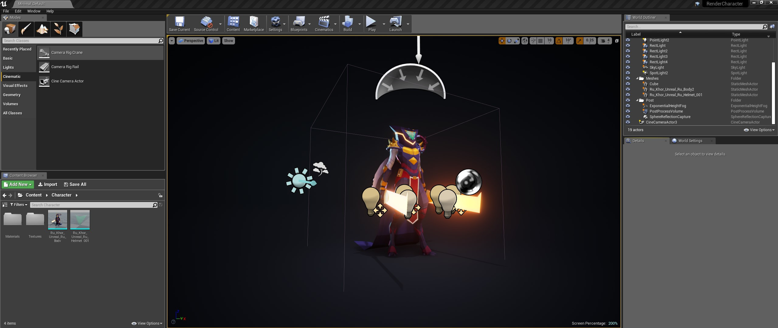 Unreal Engine Viewport