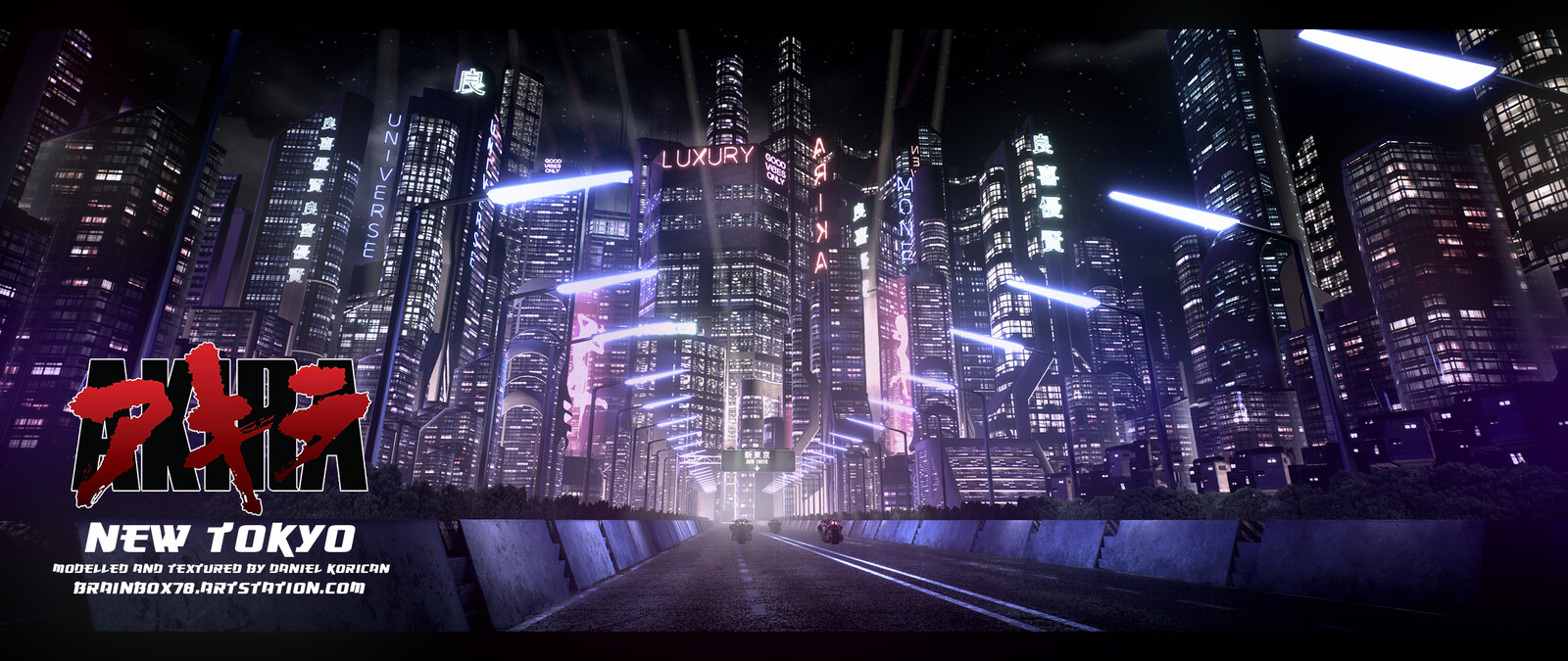 New Tokyo - Akira
