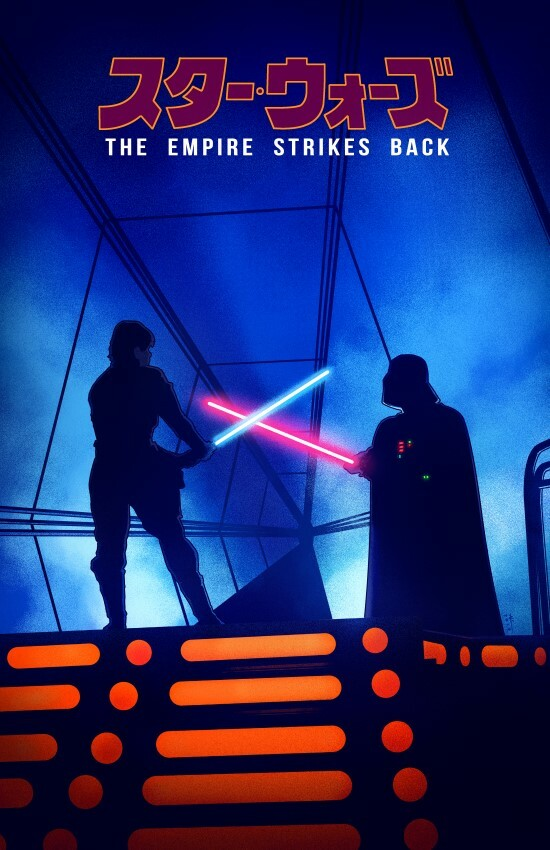 Andrew sebastian kwan the empire strikes back web file