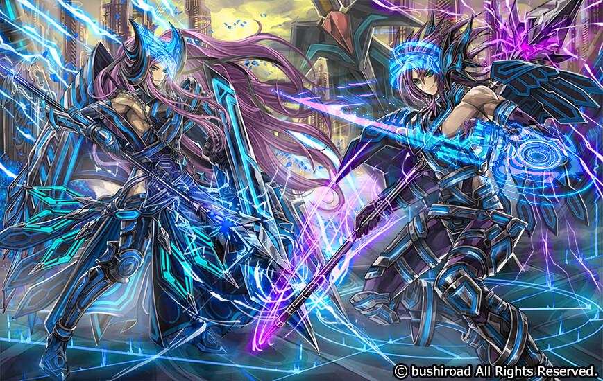 Bloodstained Battle Knight, Dorint & Arduous Battle Knight, Claudas