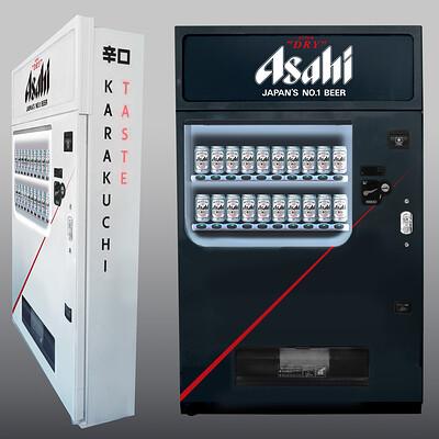 Jean philippe hugonnet vending machine2