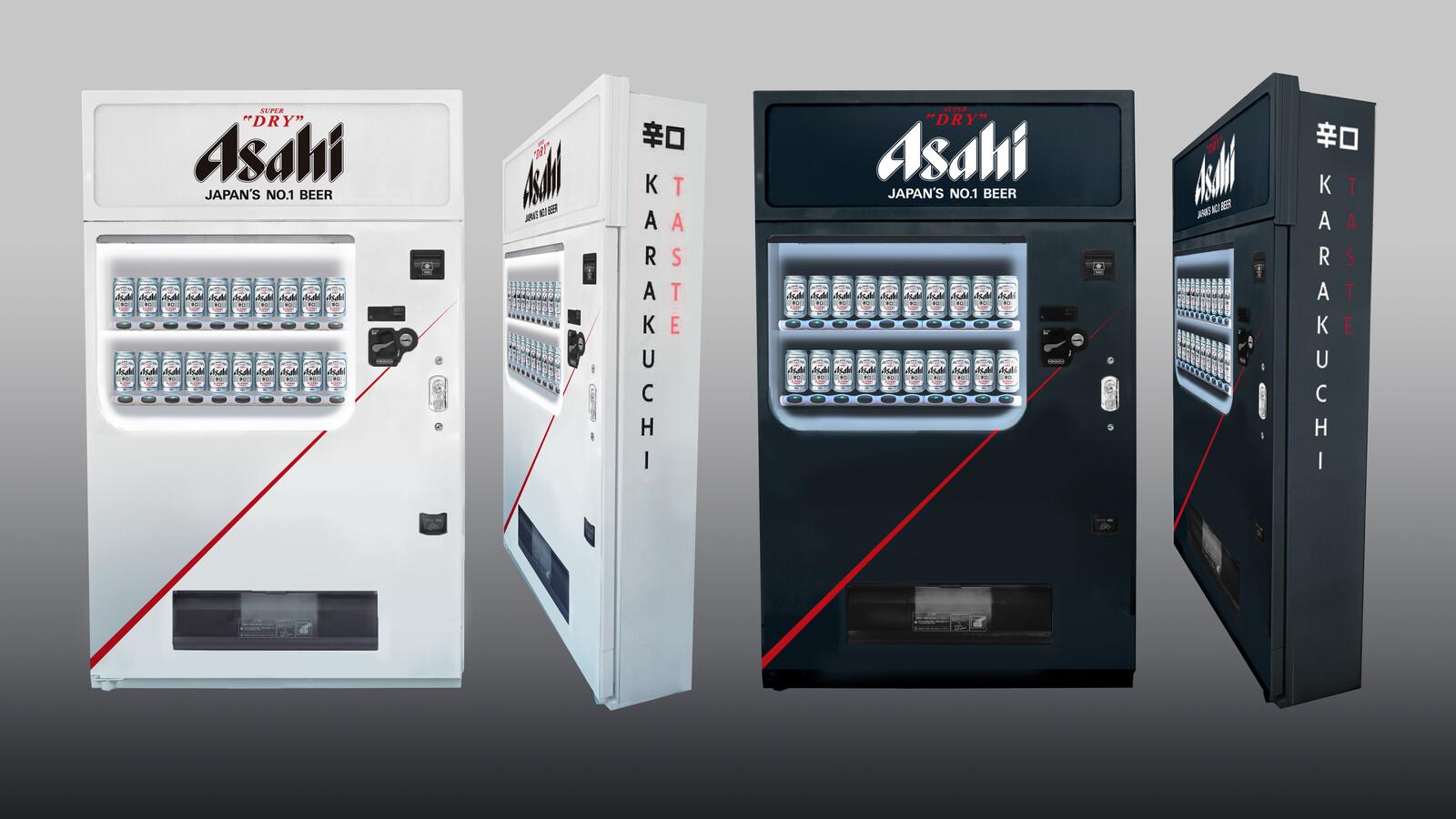 Asahi vending machine