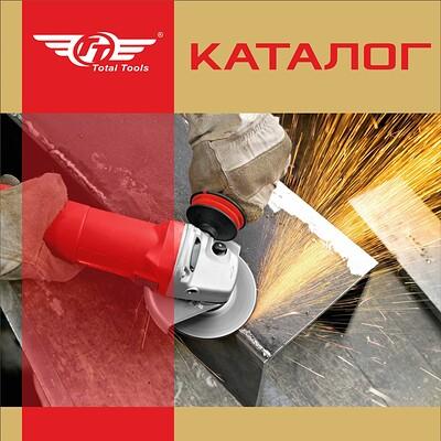 Roman volkov cover product catalog 05
