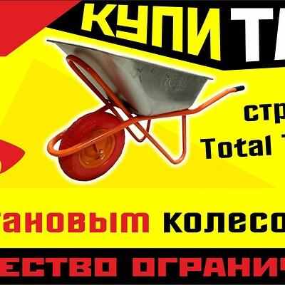 Roman volkov construction barrow 01