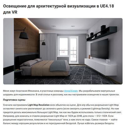 Anastasia miakinina 2019 12 13