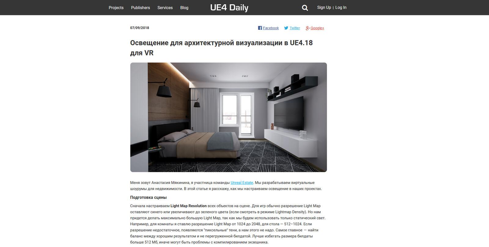 http://ue4daily.com/blog/lighting-for-VR.html