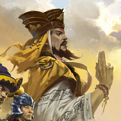 Bayard wu mandate of heaven p1