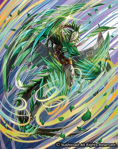 Wind Brade, Joker