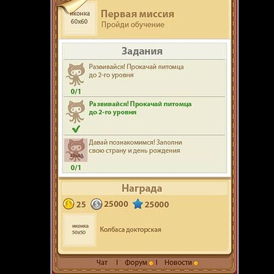 Andrey bychev 2018 07 19 15 52 12 window