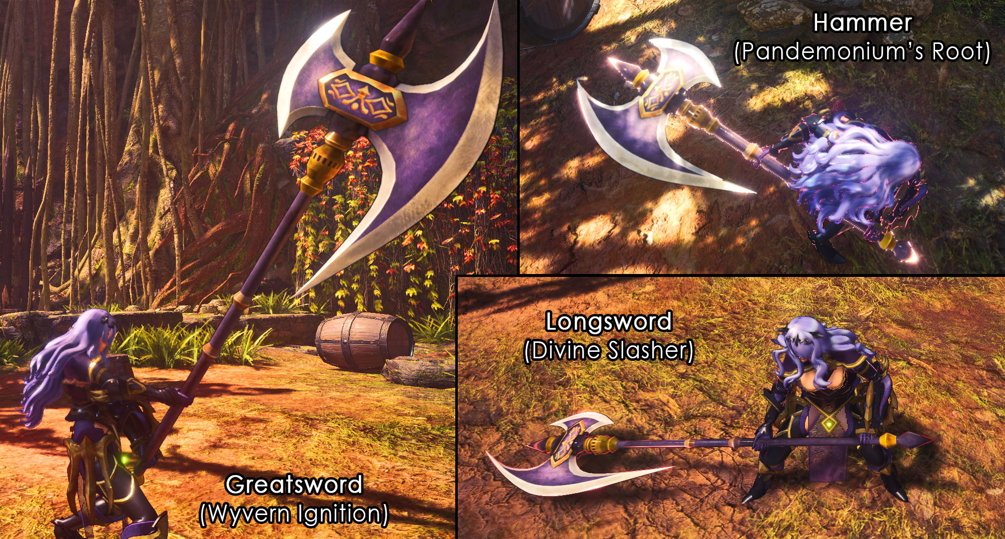 Her axe on a few weapons. The form and size was adjusted on each to fit gameplay better.