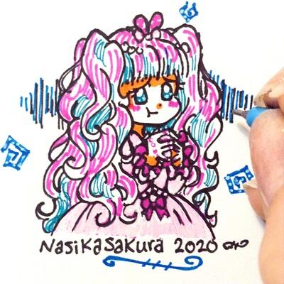 Nasika sakura 1578378608948 fullsizerender
