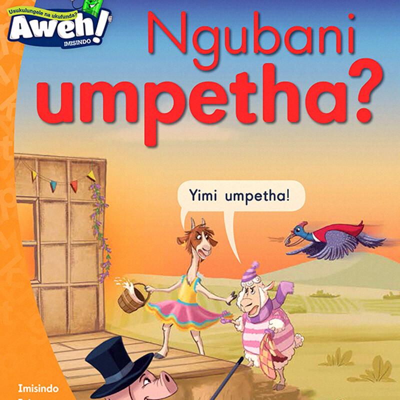 """""""Ngubani umpetha"""" by ©OUP Southern Africa"""