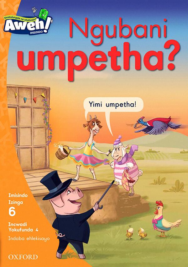 """Ngubani umpetha"" by ©OUP Southern Africa Author: OUPSA Illustrator: Eva Morales Publisher: OUP Southern Africa (2020) ISBN-13: 9780190442026"