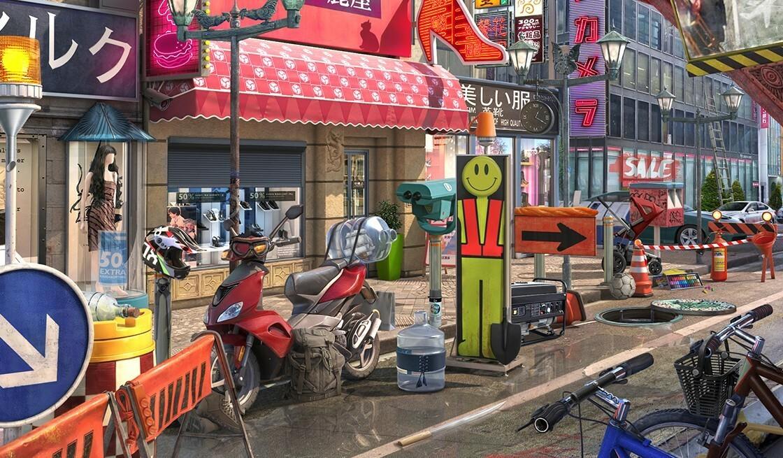 Chinese City HOG