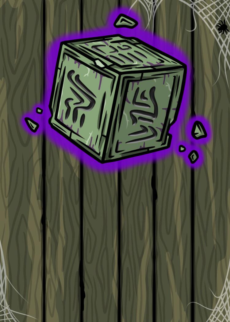 "Gadget ""Puzzle Box"""