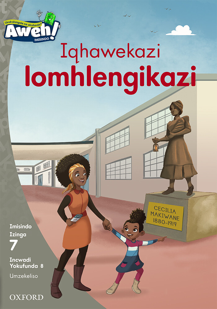 """""""The legend of a caring nurse""""  Author: OUPSA Illustrator: Eva Morales Publisher: OUP Southern Africa (2020) ISBN-13: 9780190426255"""