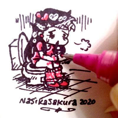 Nasika sakura 1580451385176 fullsizerender