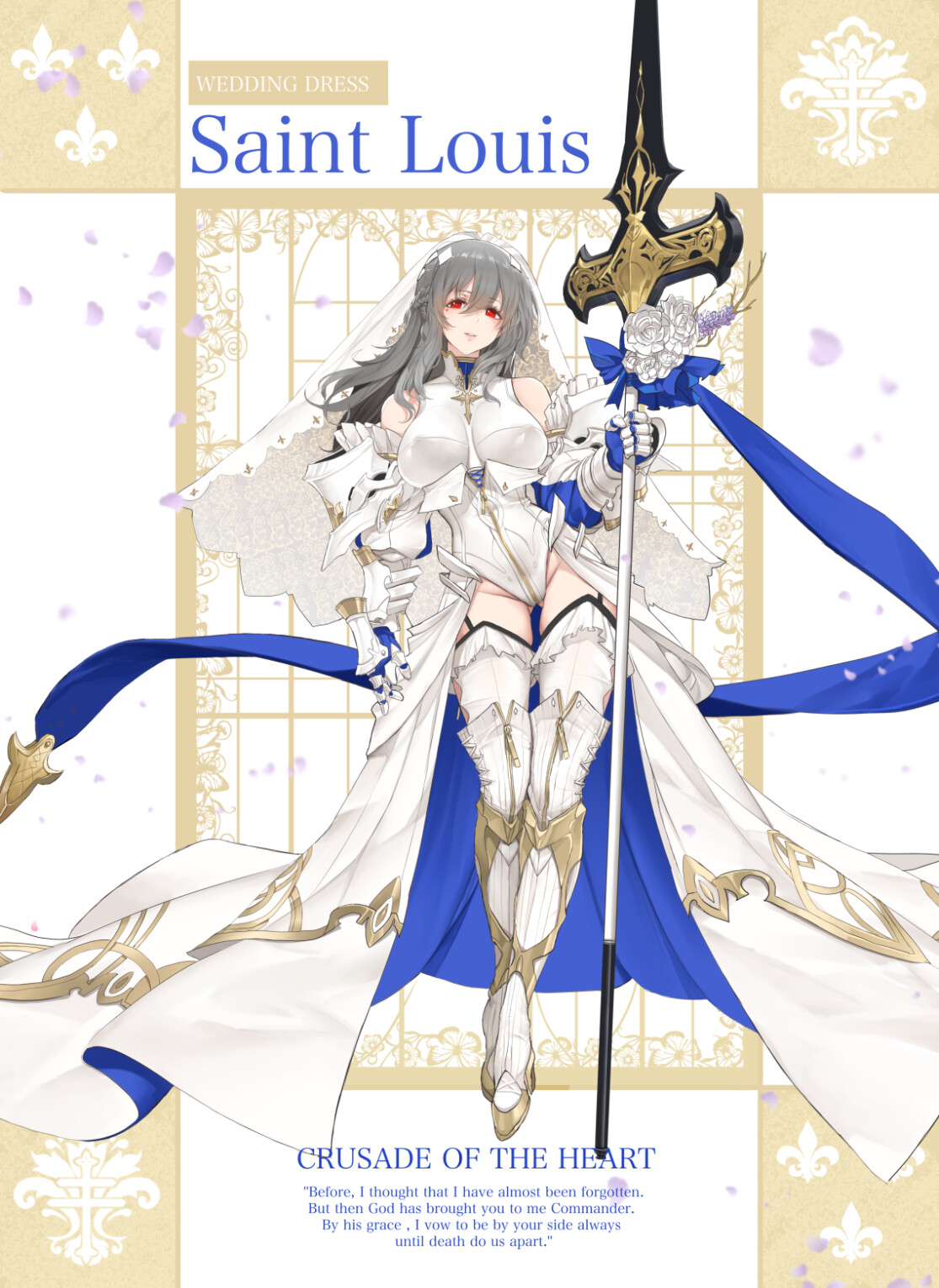 Saint Louis : Azur Lane Original skin