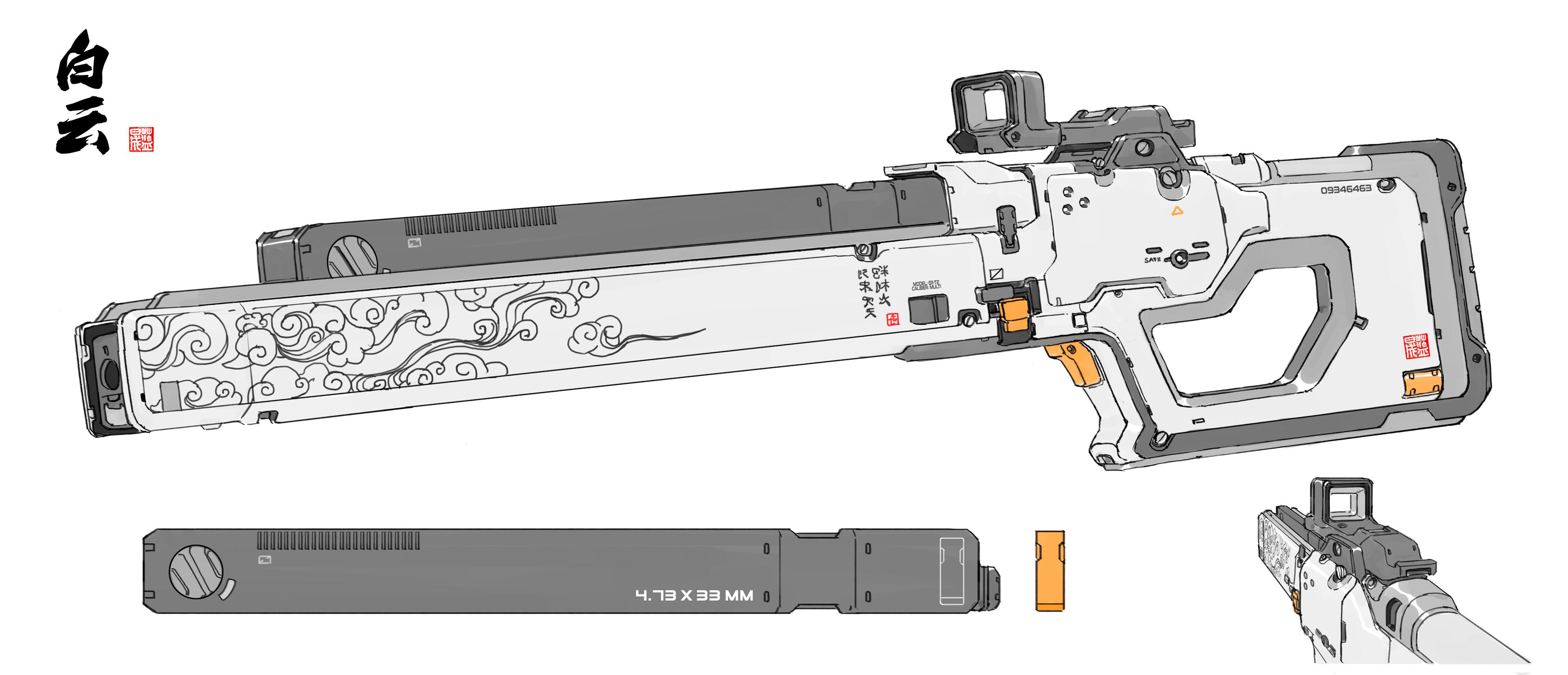 white cloud gun