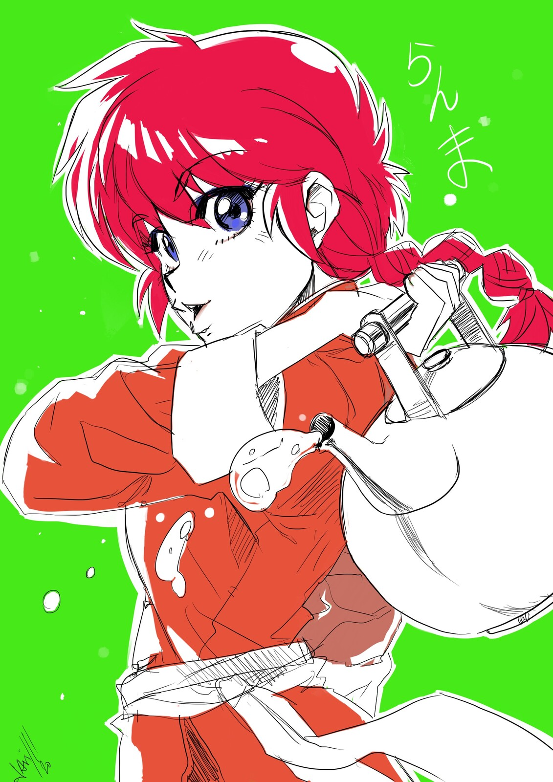 Ranma and a teapot