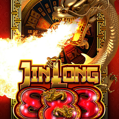 Doug brown jinlong888 poster