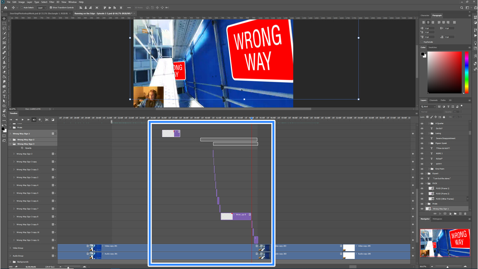 """The """"Wrong Ways"""" visual effect within Photoshop video editor"""