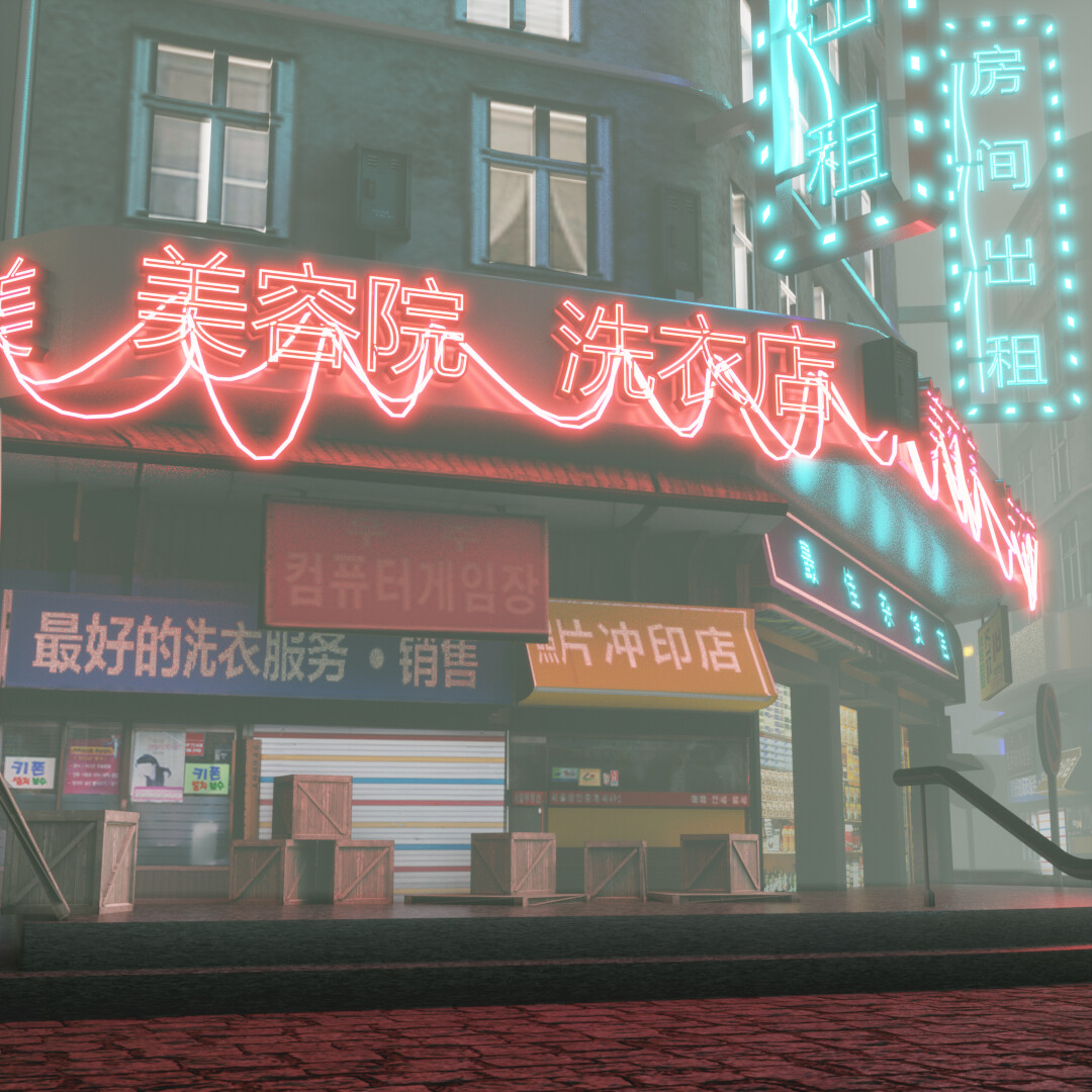 Night in Chinese Market - Blender Cycles
