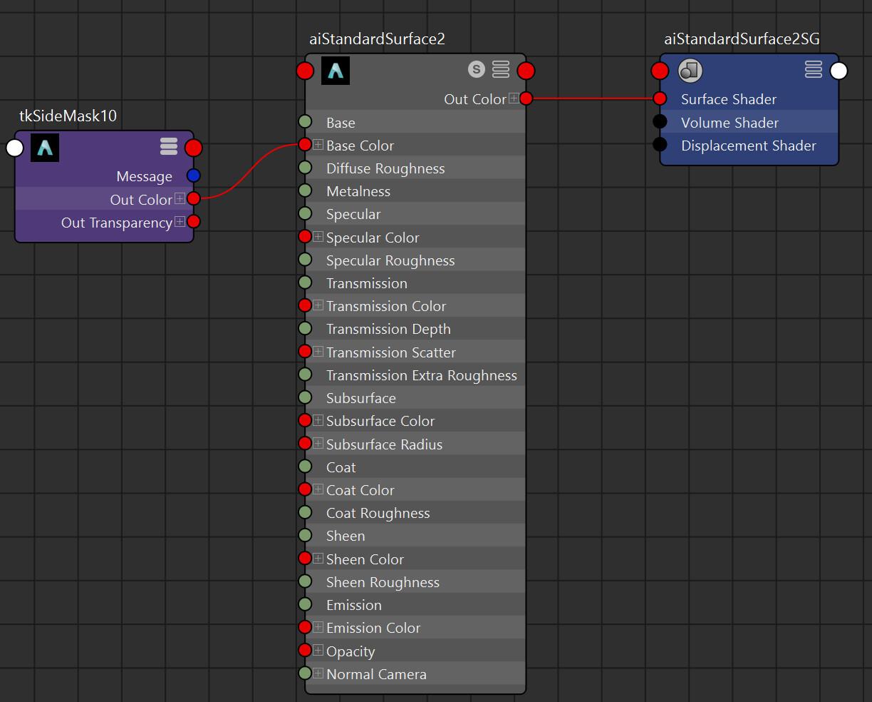 Step 1: Build the sidemask script and apply it to an AiStandardSurface mtl in maya. tkSideMask.cpp Script: https://github.com/tylerklimekartist/VSFX755Script/blob/master/tkSideMask.cpp