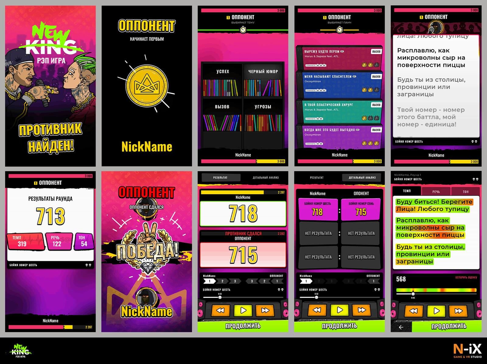 The New King v.2 UI screens