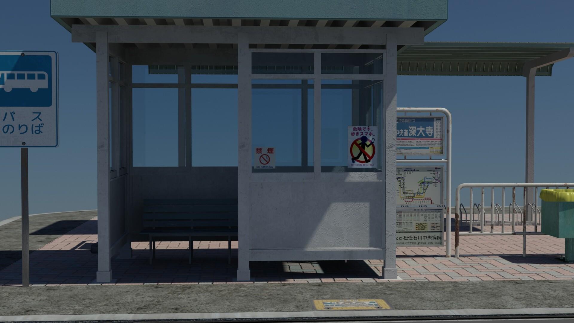 Artstation Japanese Bus Stop Marianne Veirard