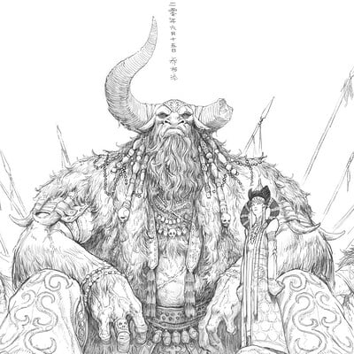 Bull Demon King