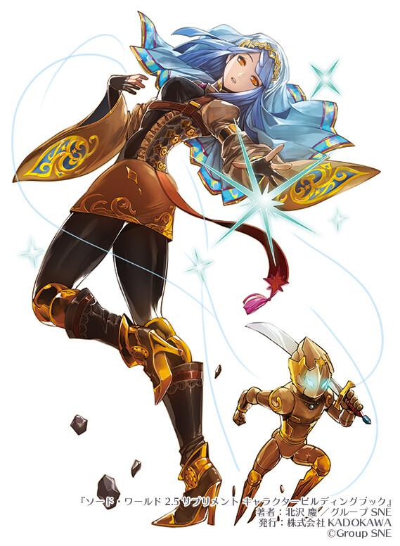 """Swordworld2.5 Character building book "" Image charactor illustration 3"