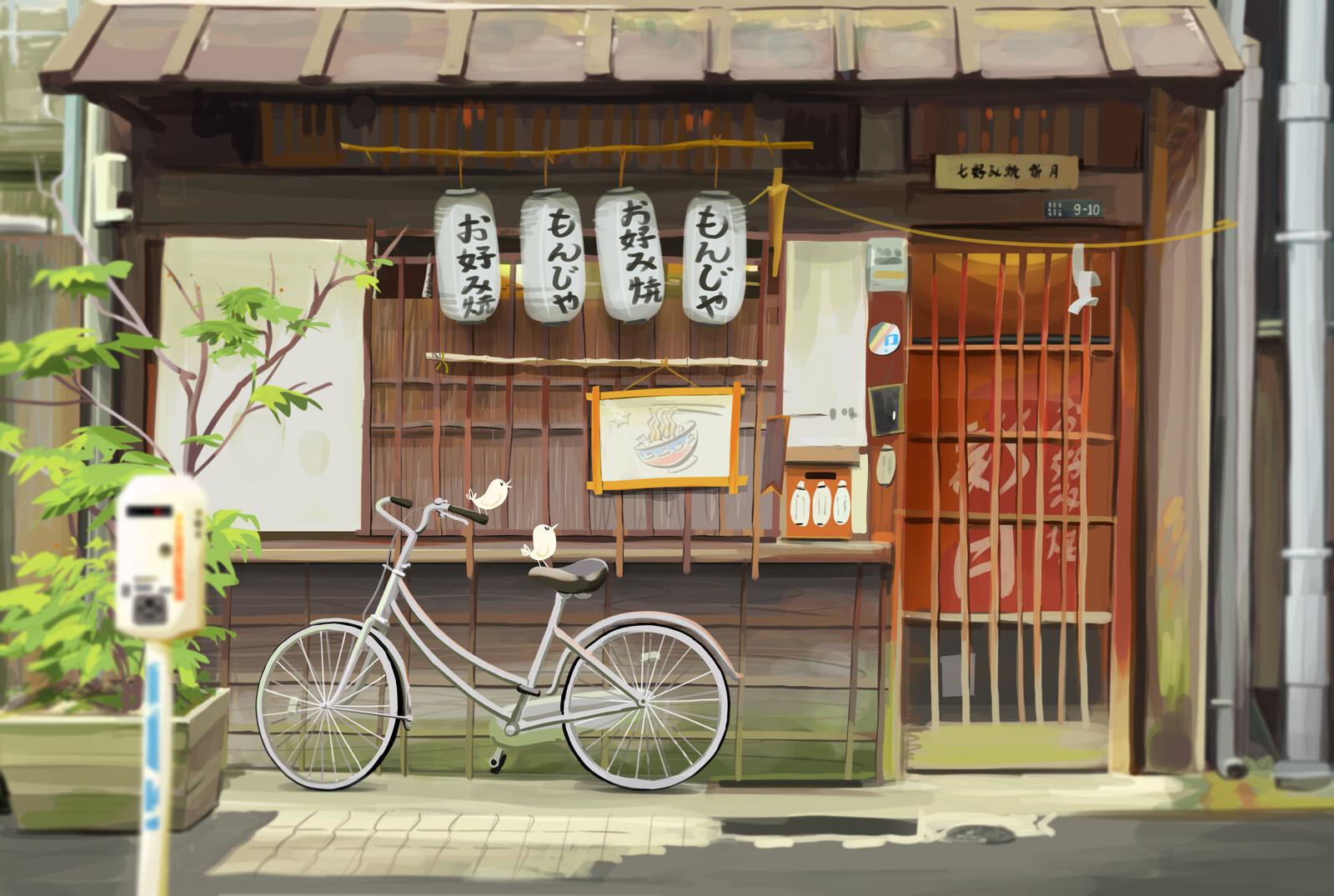 Restaurant Front | Study
