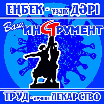 Roman volkov banner001