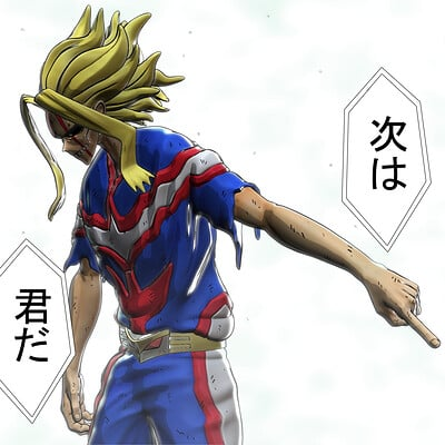 Meng low allmight view03