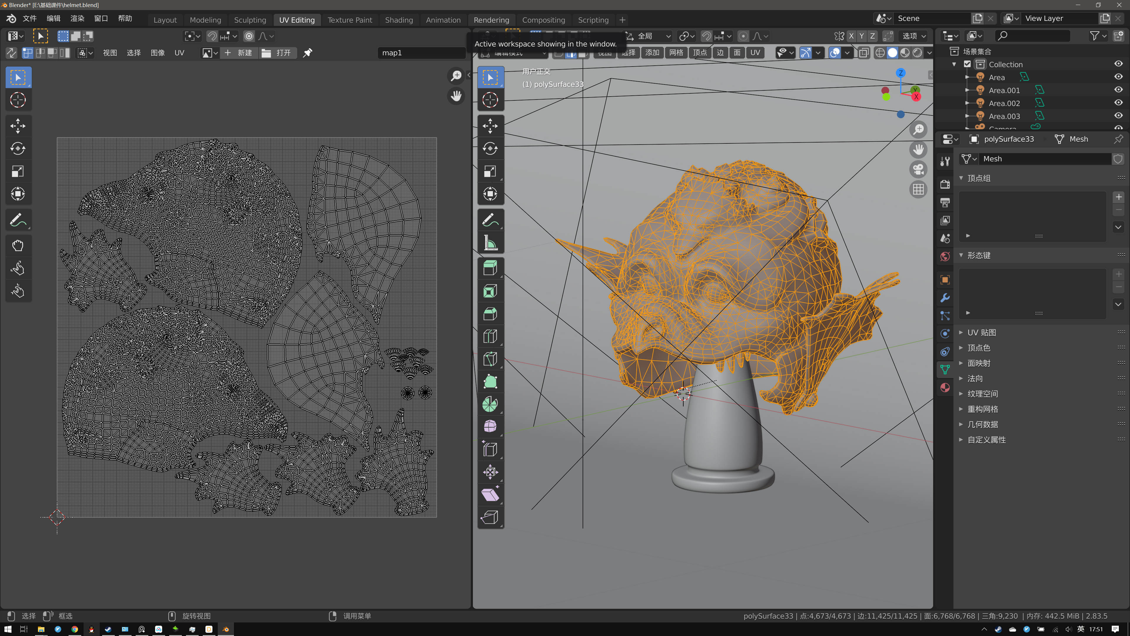 Perfect UVs and retopology,Johnny 's great work!:-)