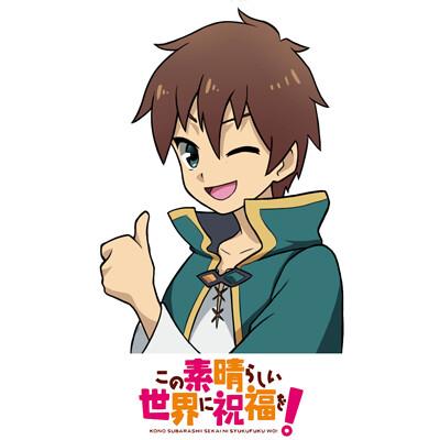 Charly animestation 1