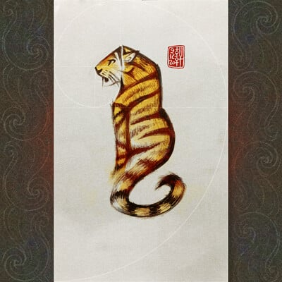 Eric lynx lin tiger 091220