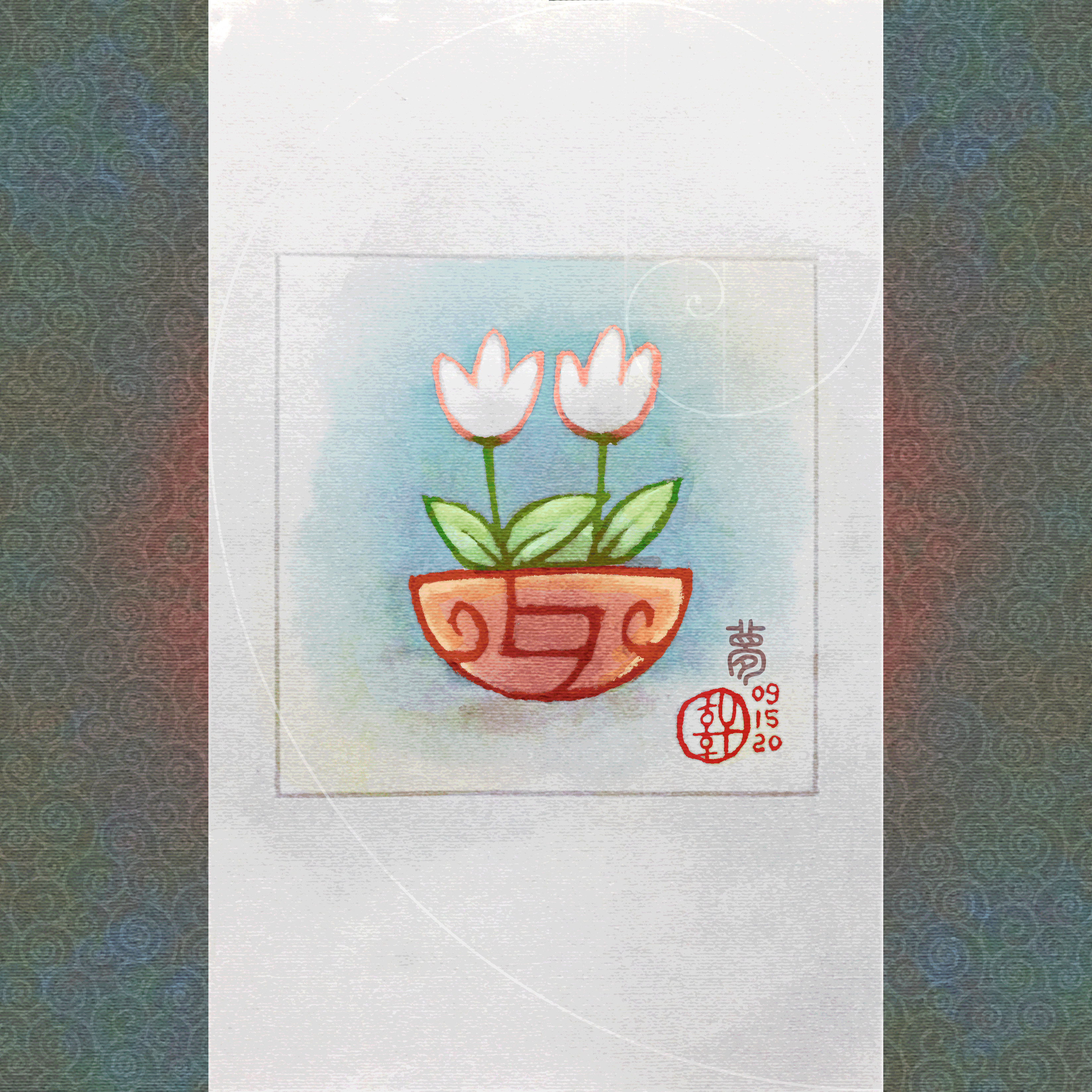 夢 Dream / Flowerpot