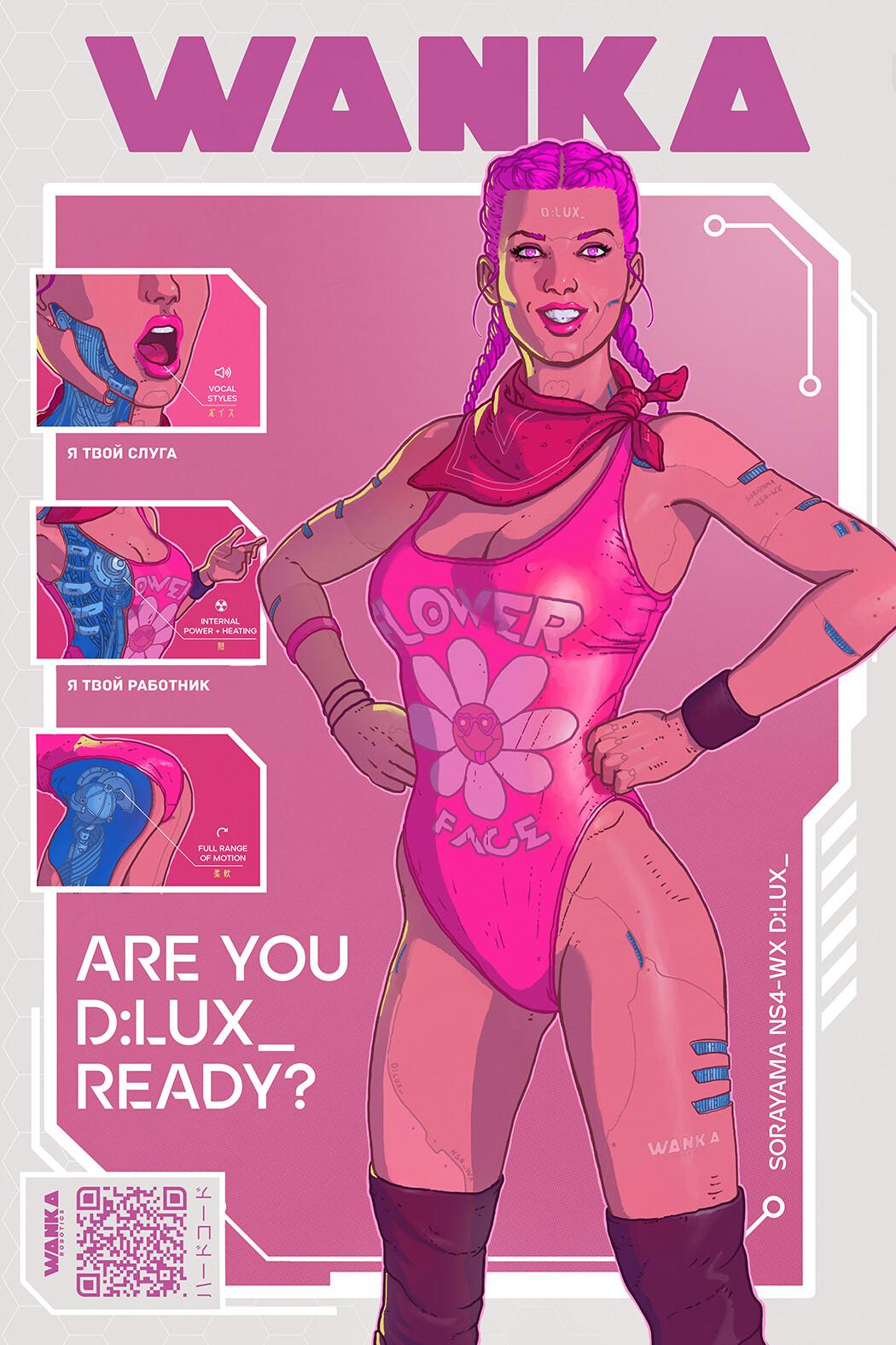 D:Lux_