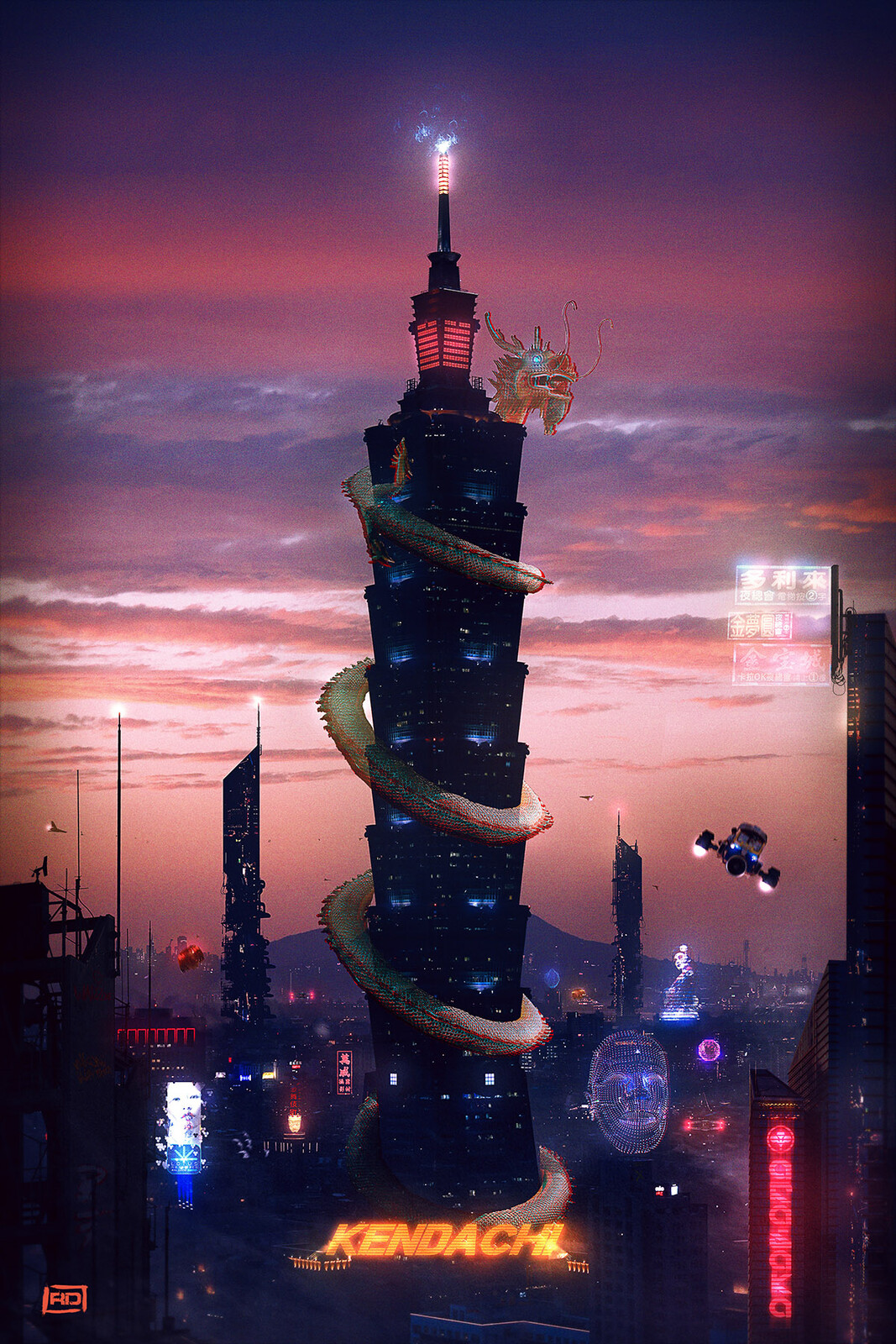 """Kendachi Tower""  - ""Environment design"" category​​​​​​​ -"