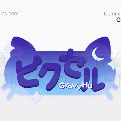 Aerlya graphics sample gravyhu vtuberlogo